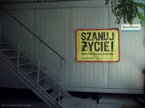 Filharmonia Szczecińska - fot. Grzegorz Kluczyński